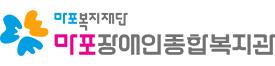 2019년 2학기 실습평가회 및 보고회 실시 > 복지관 갤러리